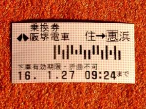DSC_9895