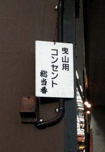 P_20160415_164233